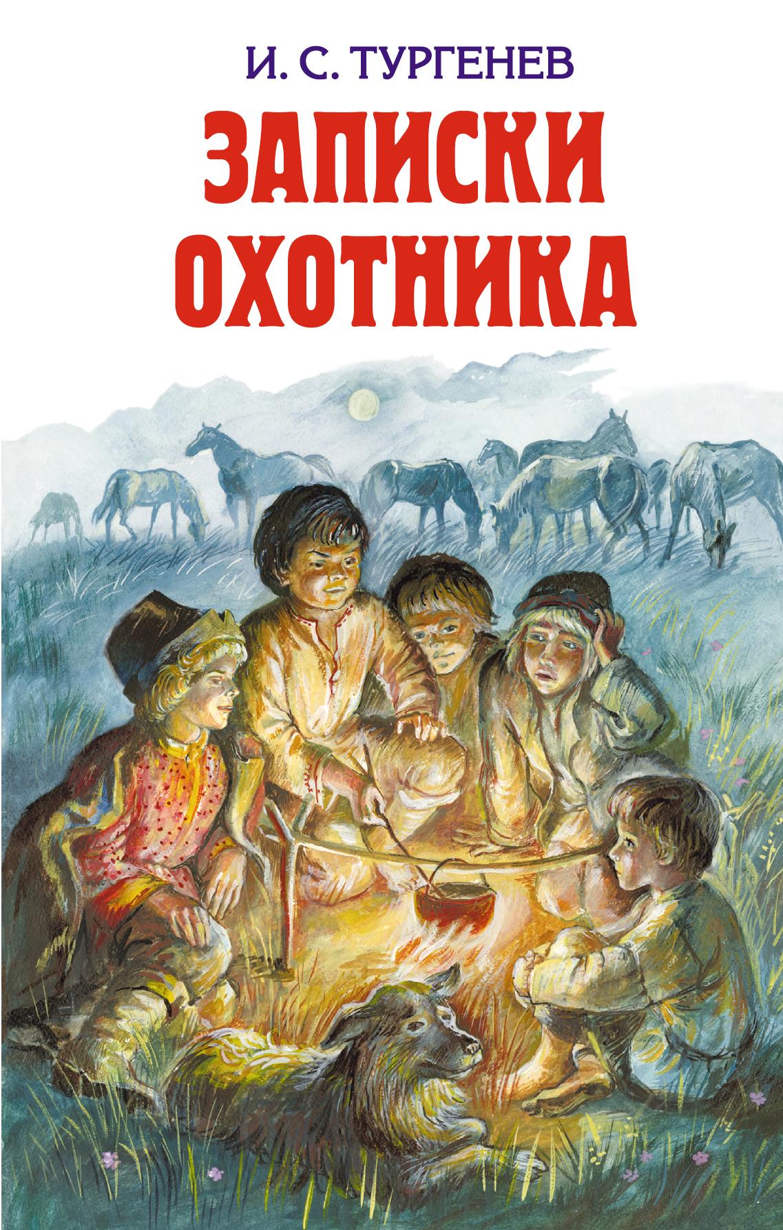 Песня - Наука о литературе (Вып. 13) 9785699396771